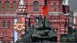 Парад прошел наКрасной площади вМоскве вчесть 75-летия Победы