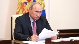 Путин обратился кгражданам России всвязи стекущей ситуацией встране