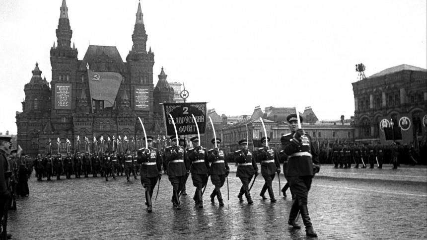 ФСБ рассекретила архивные документы оПараде Победы 1945 года