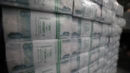 Еще 100 миллиардов рублей выделят наподдержку проблемных предприятий ильготное кредитование
