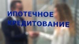 Путин предложил расширить условия льготной ипотеки вРФ