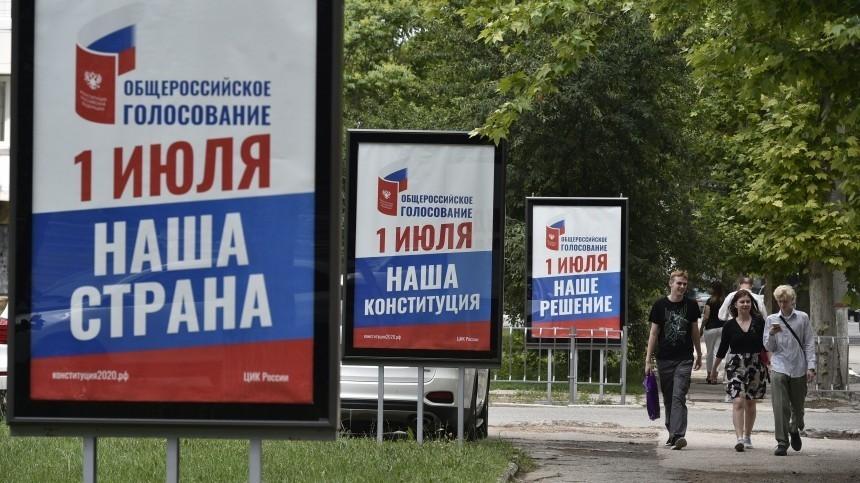Поправки вКонституцию зададут более высокие требования квластям— Путин