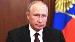 Песков объяснил отставание часов Путина вовремя обращения кроссиянам