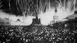 Радость сослезами наглазах: воспоминания участников Парада Победы 45-го года