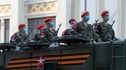 Гости Парада Победы вМоскве будут соблюдать социальную дистанцию
