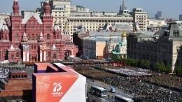 Как вМоскве готовились кПараду вчесть 75-летия Победы
