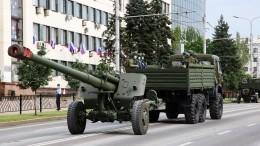 Видео: как прошел парад Победы вДонецке