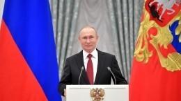 Владимир Путин вручил государственные премии за2019 год
