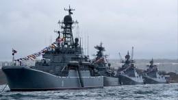 Боевые корабли Черноморского флота открыли Парад Победы вСевастополе