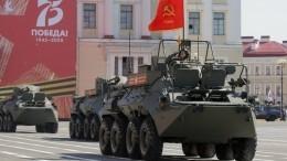 Парад вчесть 75-летия Великой Победы прошел вПетербурге