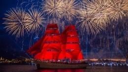 «Навстречу мечте»: завершается подготовка кглавному празднику российских выпускников «Алые паруса— 2020»