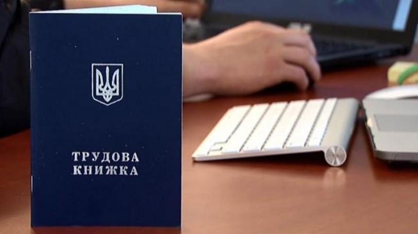 Депутат Верховной рады Украины задумалась остерилизации безработных