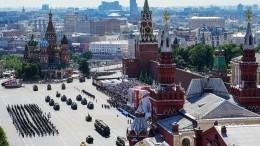 Торжества вчесть 75-летия Победы восхитили зарубежные СМИ
