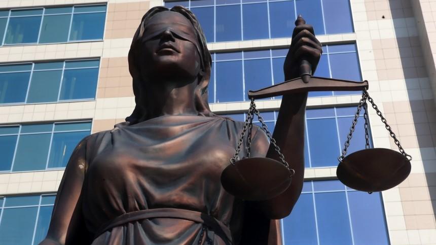 Помощницу Элины Быстрицкой приговорили ктрем споловиной годам лишения свободы
