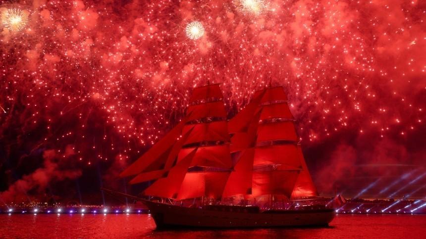 Как будут организованы «Алые паруса— 2020»