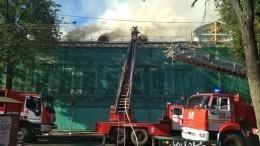 Видео: крупный пожар вЛитературном музее имени Горького вНижнем Новгороде