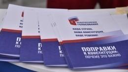 Путин заявил онедопустимости принудительного голосования попоправкам вКонституцию