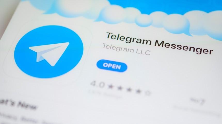 Данные миллионов пользователей Telegram «утекли» всеть