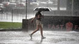 Владивосток заливают дожди, вМоскве— солнце: какая погода ждет россиян