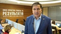 Саакашвили расстроен, что Россия побеждает Украину на«фронте реформ»