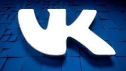 Впреддверии выпускных VK запустила челленджи сучастием популярных музыкантов