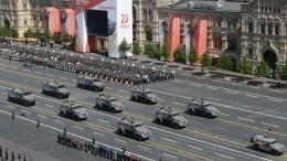 Шойгу предложил поощрить участников Парада вчесть 75-летия Победы