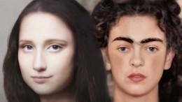 «Живые» картины: Как сегодня выгляделибы Мона Лиза иФрида Кало?