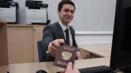 Банкам разрешили идальше обслуживать клиентов спросроченными паспортами