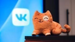 ВКонтакте представила список участников «Основного выпускного»