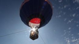 Влюбленных, потерпевших бедствие навоздушном шаре, спасли вСочи— видео