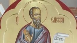 Елисеев день: что можно инельзя делать 27июня, приметы иповерья