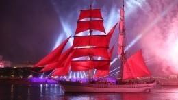 Трансляция грандиозного праздника выпускников «Алые паруса— 2020»