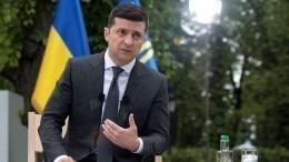 Зеленский «уменьшил» территорию Украины вДень Конституции