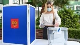 Вголосовании попоправкам вКонституции поучаствовали более 30 миллионов граждан