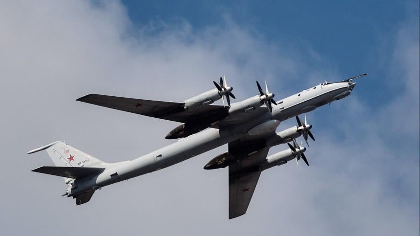Видео: Российские самолеты Ту-142МК пролетели над Арктикой