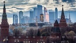 Москва вошла вТОП-20 самых технологических городов Европы