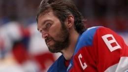 Овечкин признан лучшим восьмым номером вистории НХЛ