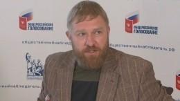 Число фейков оголосовании попоправкам кКонституции РФпревысило 5 тысяч