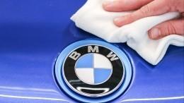 Милонов предлагает запретить продавать вРоссии BMW запропаганду ЛГБТ