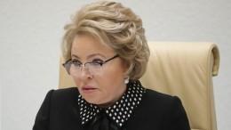 «Продумано додеталей»— Матвиенко приняла участие вОбщероссийском голосовании