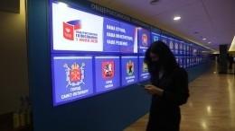 Наблюдатели внимательно следят запрозрачностью Общероссийского голосования