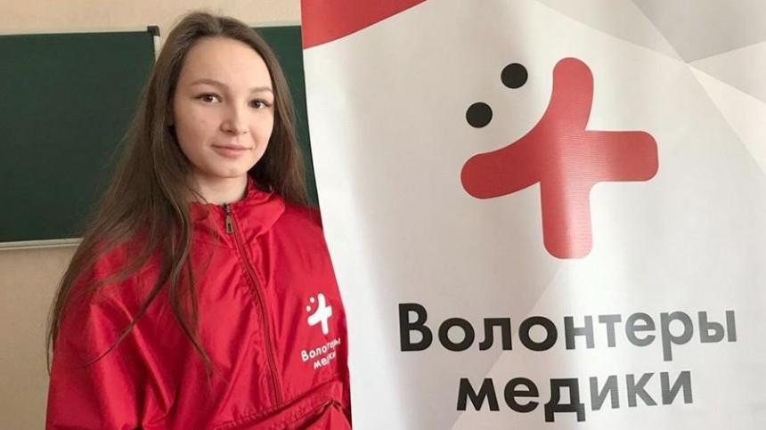 Работавшую допоследнего вдоха волонтера Анурьеву наградили посмертно