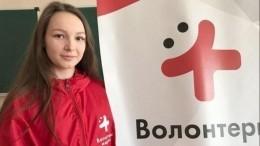 Ульяновского волонтера, помогавшего вборьбе сCOVID, несмотря нарак, посмертно наградили