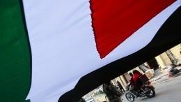 Минобороны Израиля предложил отложить «сделку века»