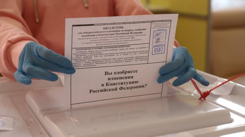 30июня— последний день онлайн-голосования поправкам кКонституции РФ