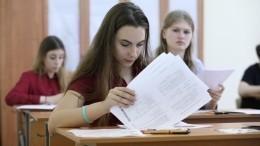 Российские школы готовы кпроведению ЕГЭ