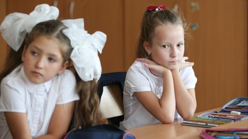 Уже нета: Как будут учиться дети с1сентября?