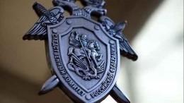 Трое подростков найдены мертвыми накрыше дома вЛюберцах