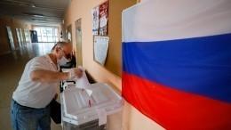 Основной день голосования попоправкам стартовал вХабаровске иВладивостоке