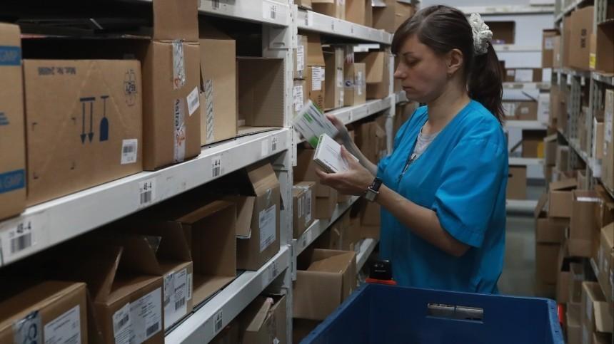 ВРоссии ввели обязательную цифровую маркировку лекарств